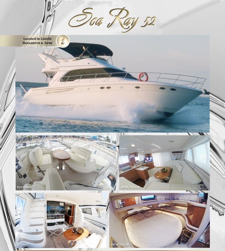 Yacht Sea Ray 52 for hire in Cyprus