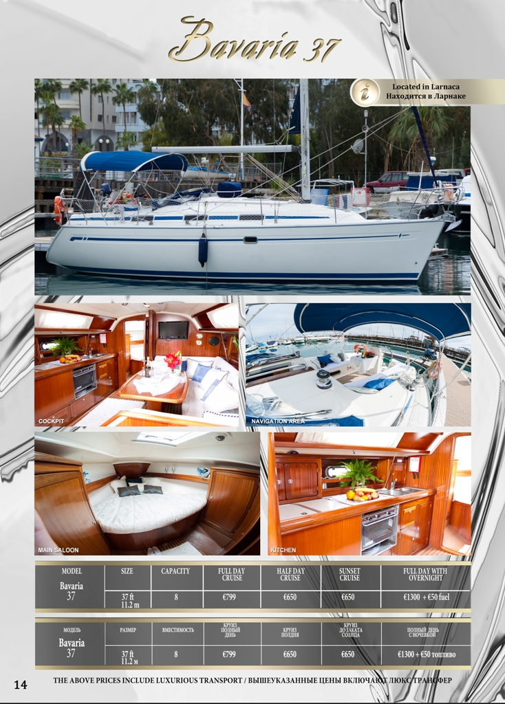 Rent Yacht Bavaria 37 in Cyprus