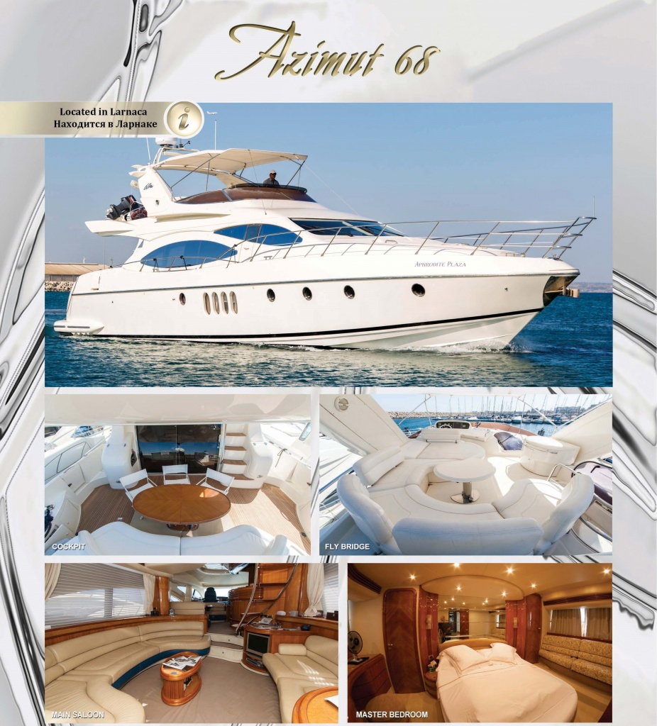 Yacht Azimut 68 for hire in Cyprus